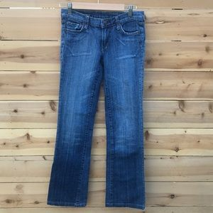 Citizens of Humanity Kelly Stretch Bootcut Jeans